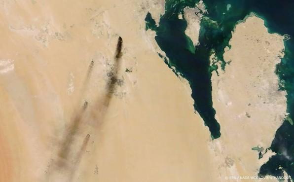Saudi-Arabië: aanval kwam niet uit Jemen
